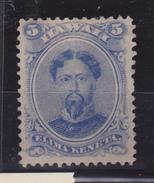 HAWAI  MH*   COTE: 150 EUROS - Hawaii