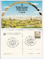 1987 ITALY INTERNATIONAL FILM FESTIVAL  EVENT COVER  Stamps Postcard Movie Cinema - Cinema
