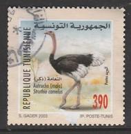 Tunisia 2003 Animals And Plants, 390m Multicolor SW 1580 O USED - Tunisia