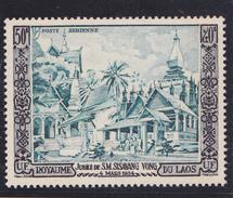 LAOS  PA13  MNH**  COTE: 170 EUROS - Laos