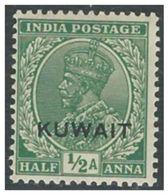 KUWAIT Half Anna Green Stamp Great Britain Postage 1929 -1937 King George V - India Postage 1926-1935 Overprinted MH - Kuwait