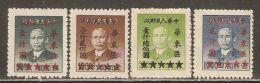 East China 1949 Mi# 88-90, 91 A (*) Mint No Gum - Surcharged - Sun Yat-sen - China