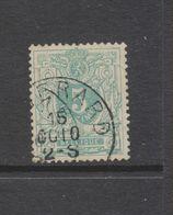 COB 45 Oblitéré ST-GERARD Catalogue COBA +8 - 1869-1888 Lion Couché