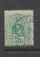 COB 45 Oblitéré SCHELDEWINDEKE Catalogue COBA +8 - 1869-1888 Lion Couché