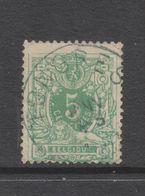COB 45 Oblitéré TONGRES Catalogue COBA +2 - 1869-1888 Lion Couché