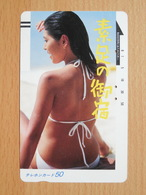 Japon Japan Free Front Bar, Balken Phonecard - / 110-6328 / Woman Femme Frau - Personen