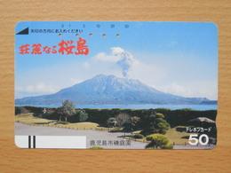 Japon Japan Free Front Bar, Balken Phonecard - / 110-6333 / Vulcan / Bars On Rearside - Vulkane