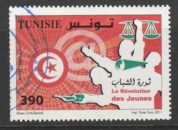 Tunisia 2011 Tunesian Revolution 390m Multicolor SW 1769 O USED - Tunisia