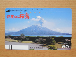 Japon Japan Free Front Bar, Balken Phonecard - / 110-6333 / Vulcan / No Bars On Rearside - Volcanes