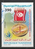Tunisia 2011 Tunesian Revolution 390m Multicolor SW 1781 O USED - Tunisia