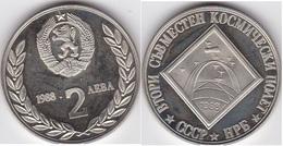 Bulgaria - 2 Leva 1988 UNC USSR - Bulgaria 2 Space Flight Lemberg-Zp - Bulgaria