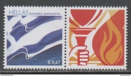 GREECE, 2017, MNH, OLYMPIC GAMES, OLYMPIC FLAME, 1v PERSONALIZED + TAB - Olympic Games