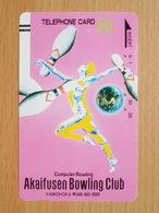 Japon Japan Free Front Bar, Balken Phonecard - / 110-6380 / Akaifusen Bowling Club / RR - Sport
