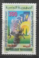 Tunisia 1996 International Year Against Poverty 390m Multicolor SW 1348 O USED - Tunisia