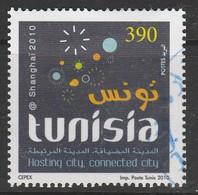 Tunisia 2010 World EXPO 2010 - Shanghai, China 390m Multicolor SW 1742 O USED - Tunisia