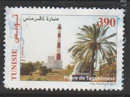 Tunisia 2015 Lighthouses 390m Multicolor SW 1864 O USED - Tunisia