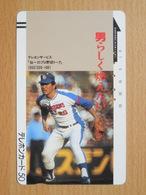 Japon Japan Free Front Bar, Balken Phonecard - / 110-6415 / Baseball - Dragons - Sport