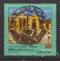 Tunisia 2007 Antique Ruins 600m Multicolor SW 1680 O USED - Tunisia