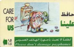TARJETA TELEFONICA DE OMAN. (022) - Oman