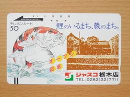 Japon Japan Free Front Bar, Balken Phonecard - / 110-6436 / Koi Carp - Poissons