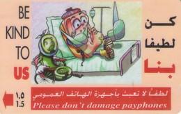TARJETA TELEFONICA DE OMAN. - 31OMN (023) - Oman