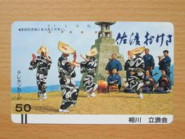 Japon Japan Free Front Bar, Balken Phonecard - / 110-6442 / Festival / Dance - Personen