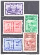 Old China 776-80   * - 1912-1949 Republic
