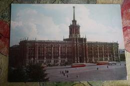 RUSSIA. Sverdlovsk. Administrative Building  (with Tram). 1966 Tramway - Tramways
