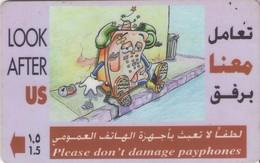 TARJETA TELEFONICA DE OMAN. - 33OMN (026) - Oman