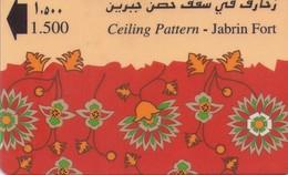 TARJETA TELEFONICA DE OMAN. (032) - Oman