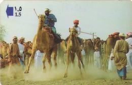 TARJETA TELEFONICA DE OMAN. (035) - Oman