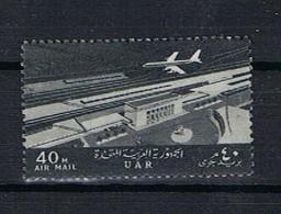 Egypte Y/T LP 90 (0) - Poste Aérienne