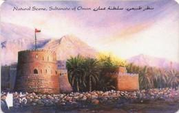 TARJETA TELEFONICA DE OMAN. - 17OMN (039) - Oman