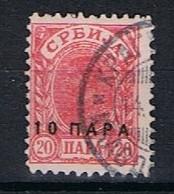 Servie Y/T 49 (0) - Serbie