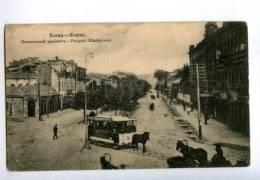 140031 Lithuania Kaunas KOWNO Horse Tram Horsecar On Nikolayev - Lithuania