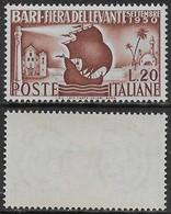 Italia Italy 1950 Fiera Del Levante Bari Sa N.627 Nuovo Integro MNH ** - 6. 1946-.. Repubblica