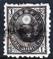 JAPAN 1876 Koban Series 1s (Perf 9 X 9.5) Used - Japan