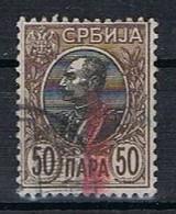 Servie Y/T 89 (0) - Serbie