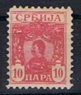 Servie Y/T 52 (**) - Serbie