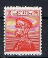 Servie Y/T 96 (*) - Serbie