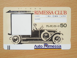 Japon Japan Free Front Bar, Balken Phonecard  / 110-6468 / Rimessa Club (small Nick On Bar Code Corner) - Cars