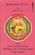TARJETA TELEFONICA DE OMAN. (041) - Oman