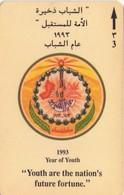 TARJETA TELEFONICA DE OMAN. (042) - Oman