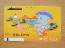 Japon Japan Free Front Bar, Balken Phonecard  / 110-6531 / Bridge, Crab ? Turtle ? - Japon