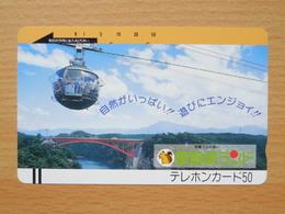 Japon Japan Free Front Bar, Balken Phonecard  / 110-6534 / Squirell / Cable Car Rope Way / Bridge / Bars On Rearside - Japon