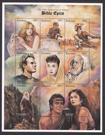 Tanzania, Scott #1416, Mint Never Hinged, Biblical Movies, Issued 1995 - Tanzania (1964-...)