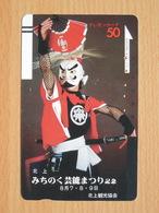 Japon Japan Free Front Bar, Balken Phonecard  / 110-6576 / Samurai / Kabuki - Japon