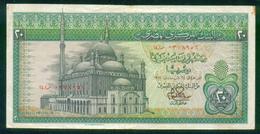 EGYPT / 20 POUNDS / DATE : 24-4-1978 / P- 48 / PREFIX 24 / USED - Egypte