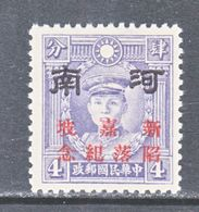 JAPANESE OCCUPATION   HONAN  3 N 55    ** - 1941-45 Northern China