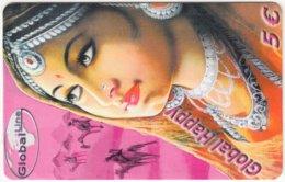 AUSTRIA E-619 Prepaid GlobalLine - Painting, Traditional Woman - Used - Austria